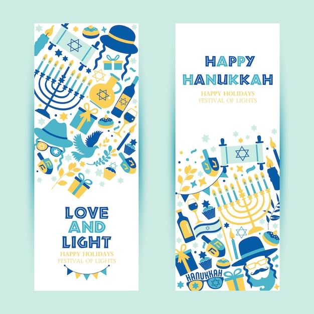 ユダヤ人の祝日のハヌカバナーセットと伝統的なハヌカのシンボルの招待状。 Premiumベクター