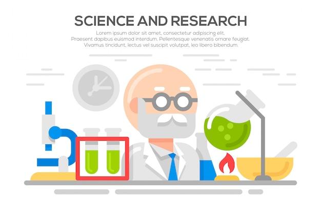 科学フラット概念図。 Premiumベクター