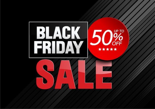 Черная пятница распродажа Premium векторы