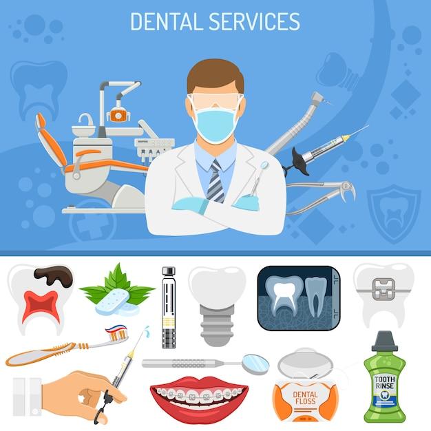 歯科サービスのバナー Premiumベクター