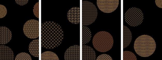 Крышки с кружочками и разными золотыми геометрическими узорами Premium векторы