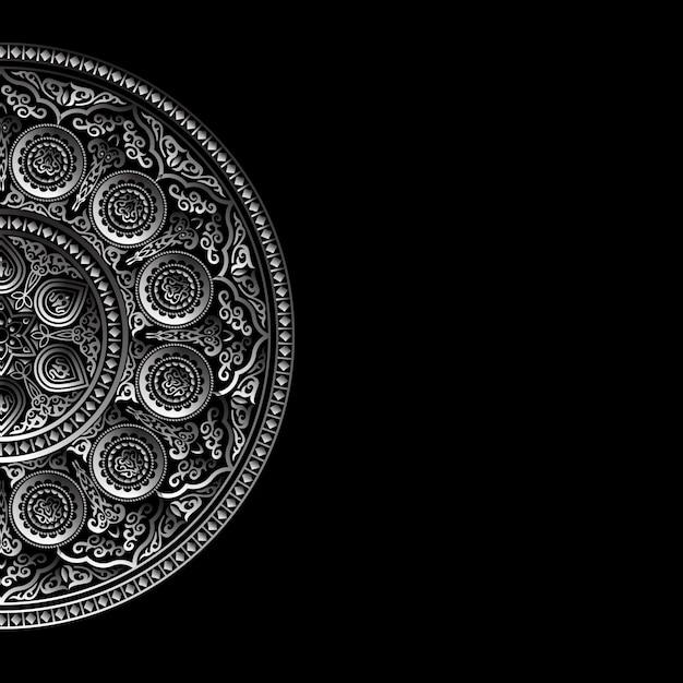 銀製の丸い飾り - アラビア語、イスラム、東スタイルと黒の背景 Premiumベクター