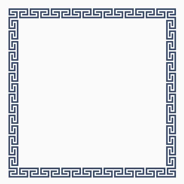 設計のためのギリシャの装飾的なフレーム Premiumベクター
