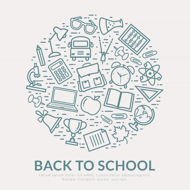 学校のベクトルの背景に戻る。 Premiumベクター