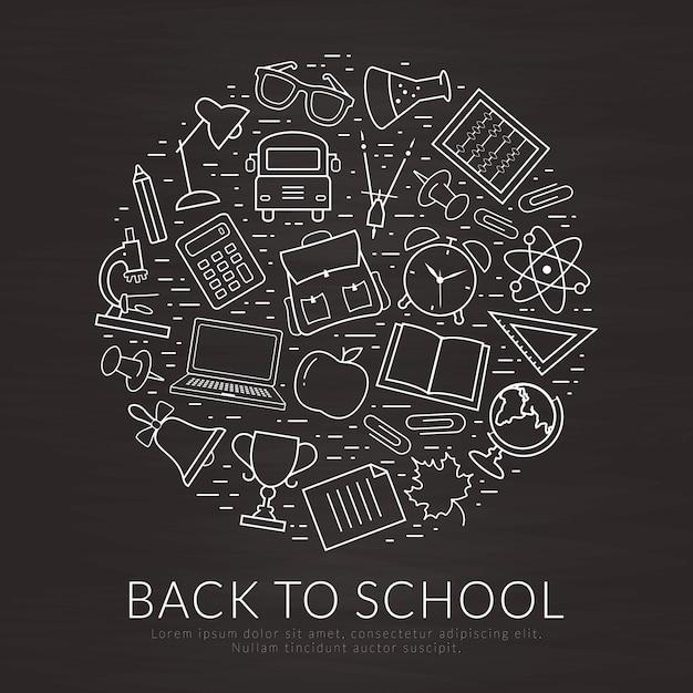 学校のベクトル構成に戻る。 Premiumベクター