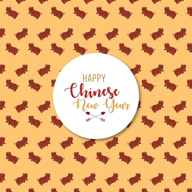 豚と中国の新年のパターンの背景 無料ベクター