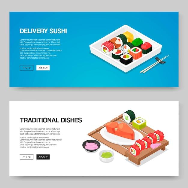 寿司とアジア料理のバナーテンプレート。オンライン注文のための日本のアジア料理。ロール、太巻き寿司、マグロ、わさび、棒で伝統的な中国のプレート。 Premiumベクター