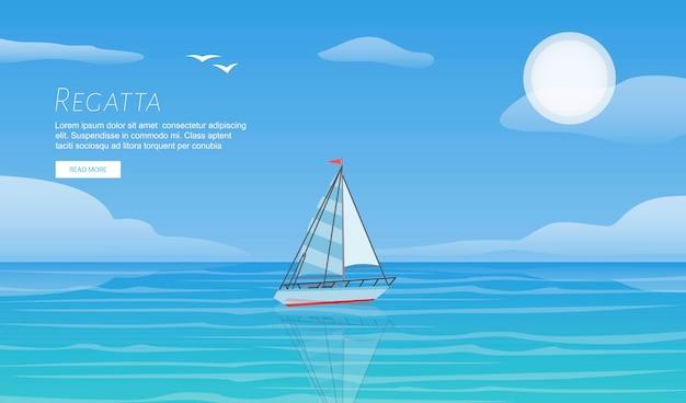 波の青い海海テンプレートのヨットレガッタ。ヨットの夏休みスポーツ旅行の冒険。 Premiumベクター