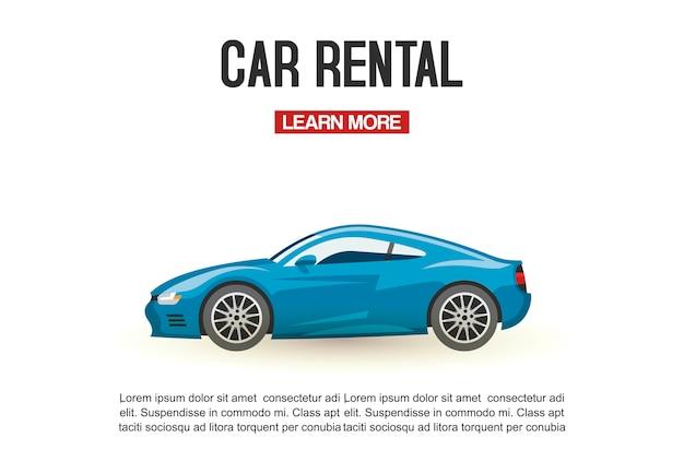 レンタカーベクトルイラストテンプレート。現代の青い自動車 Premiumベクター