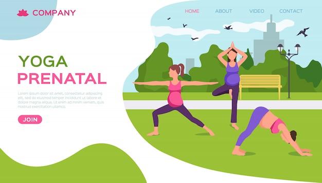 Йога в природе парка, иллюстрации. беременные женщины фитнес, здоровье матери образ жизни и материнства. материнское расслабление Premium векторы