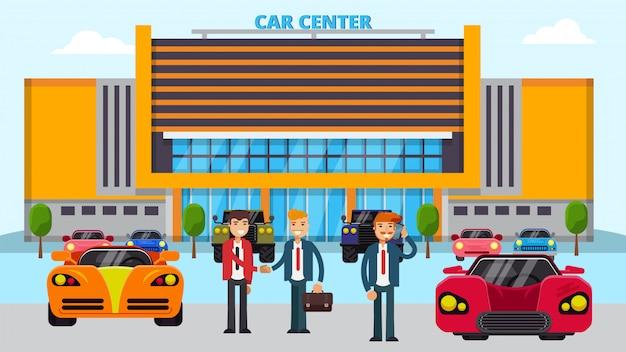 車センターの図、さまざまな車と人マネージャー売り手と買い手。 Premiumベクター