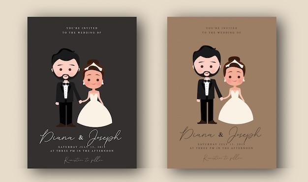 Приглашение на свадьбу персонажа Premium векторы