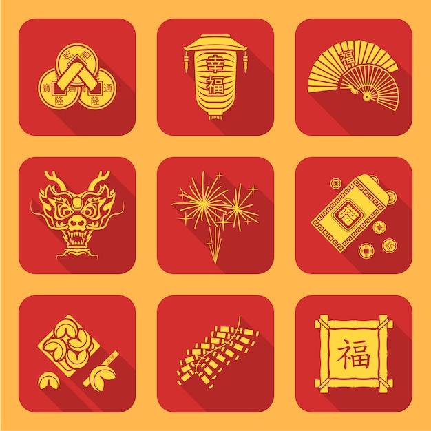 伝統的な中国の新年のアイコンを設定 Premiumベクター