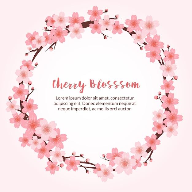美しい桜の背景 無料ベクター