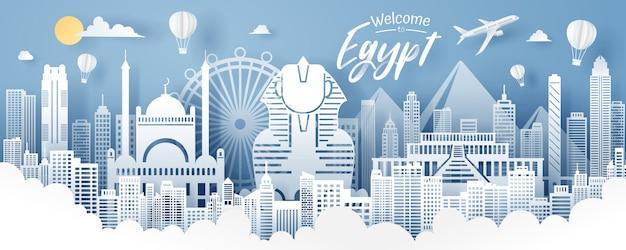 エジプトのランドマーク、旅行、観光のペーパーカット。 Premiumベクター