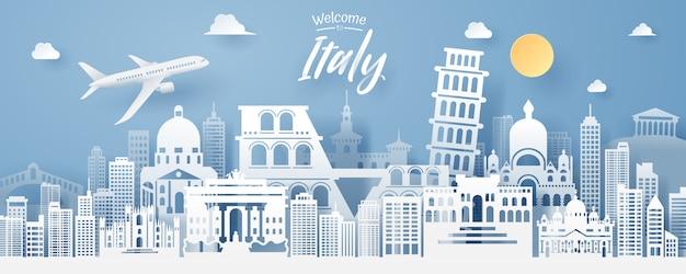Бумага вырезать из италии ориентир Premium векторы