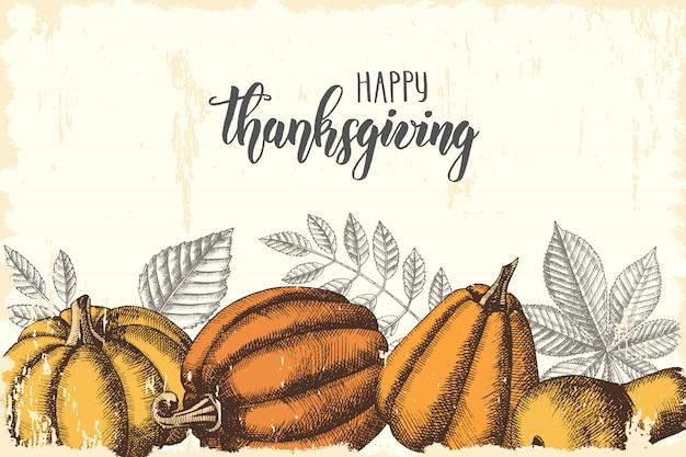 幸せな感謝祭の日グリーティングカード、葉とカボチャの秋デザイン Premiumベクター
