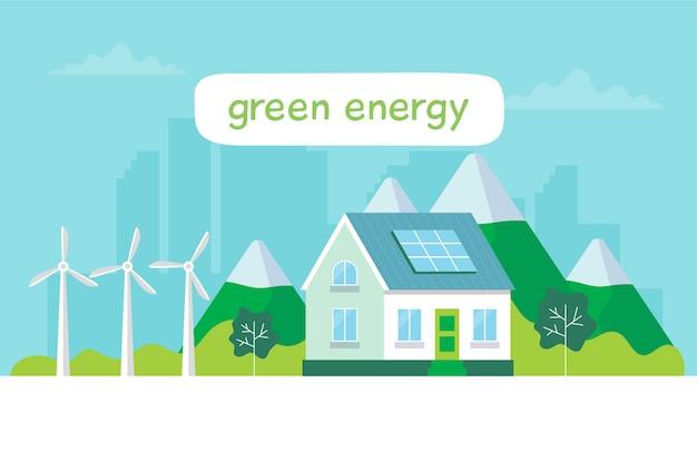 グリーンエネルギー Premiumベクター