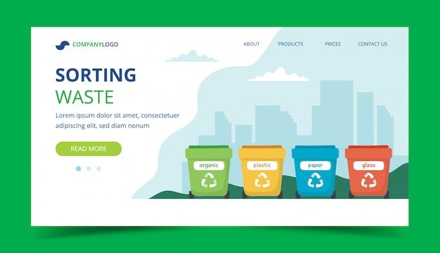 Целевая страница сортировки отходов Premium векторы