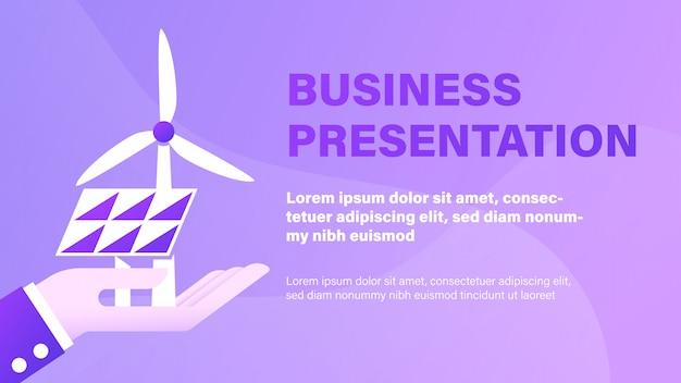 ビジネスプレゼンテーション Premiumベクター