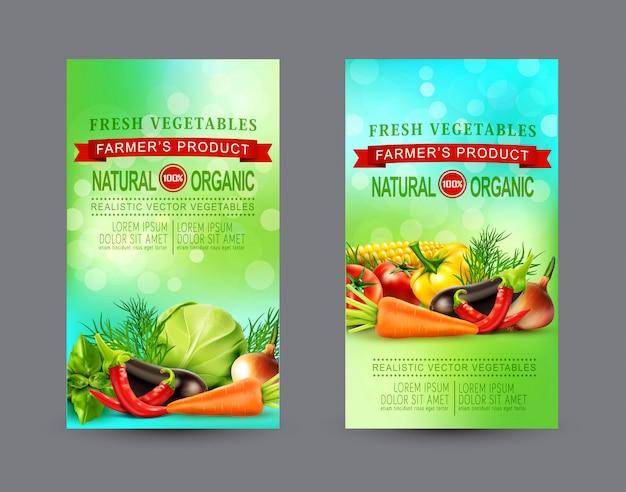 現実的な野菜とポスターのセット Premiumベクター