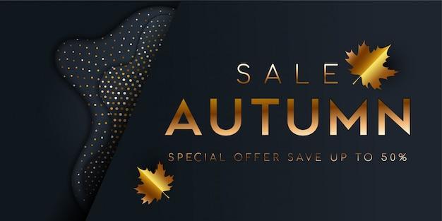こんにちは、秋の金背景。 Premiumベクター