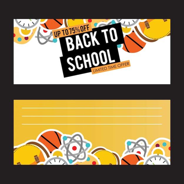 学校のパンフレットデザインベクトルに戻る Premiumベクター