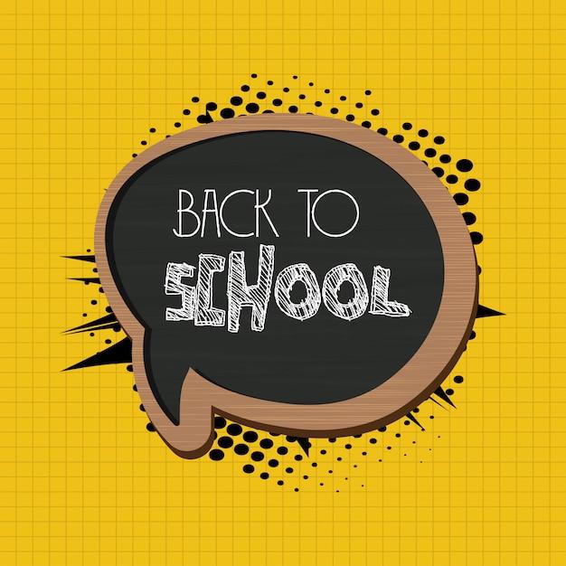 黄色の背景ベクトルと学校のデザインに戻る 無料ベクター