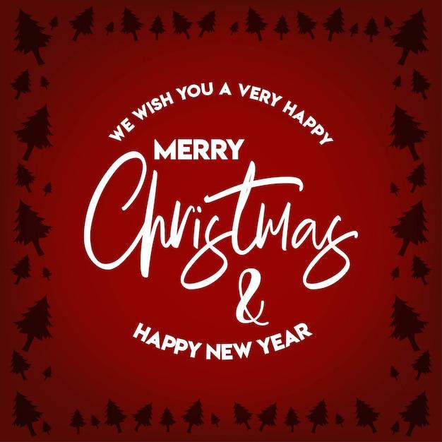 ツリーボーダークリスマスと新年あけましておめでとうございます 無料ベクター