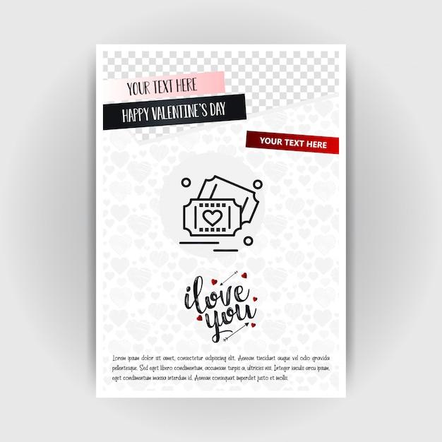 バレンタインデーの愛ポスターテンプレート。画像とテキスト、ベクトル図のための場所 無料ベクター