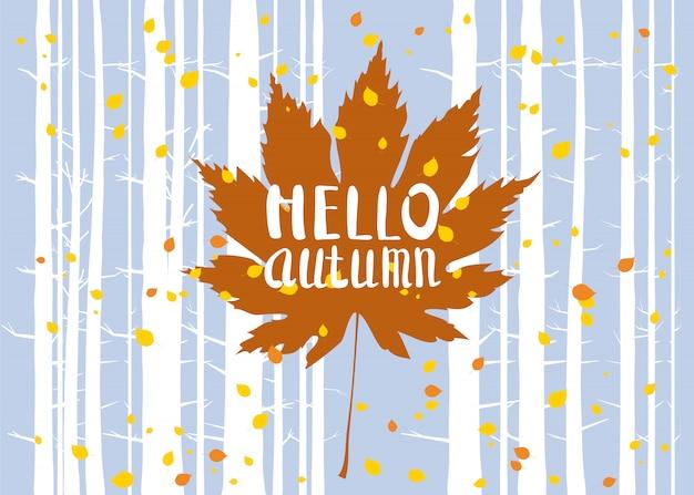 秋の葉の上のレタリング Premiumベクター