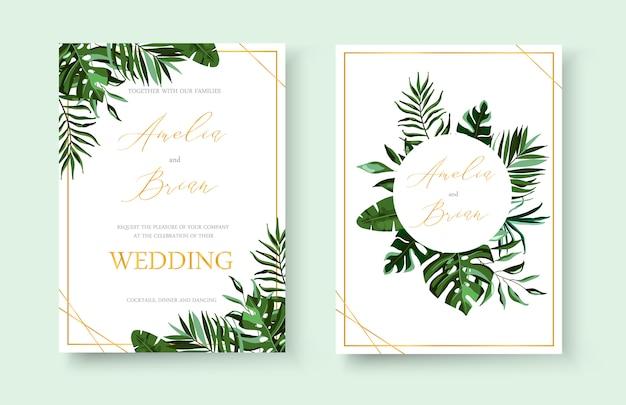 結婚式の熱帯のエキゾチックな花の黄金の招待状は、熱帯のモンステラの手のひらで日付のデザインを保存します。植物のエレガントな装飾的なベクトルテンプレート水彩風 無料ベクター