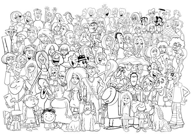 много людей картинки карандашом различных
