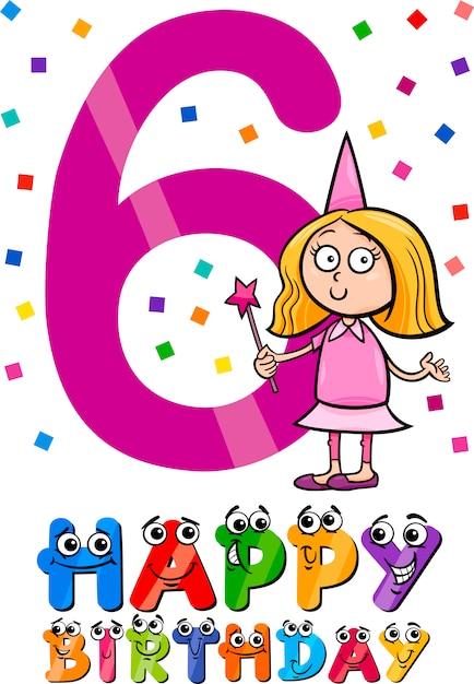 Поздравления с 6 летием девочке картинка