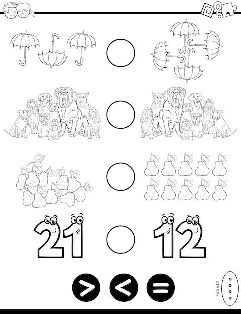 子供のための教育的な数学パズルゲーム Premiumベクター