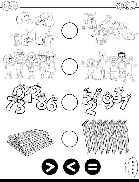 より大きい、より小さい、または同等の数学的パズル Premiumベクター