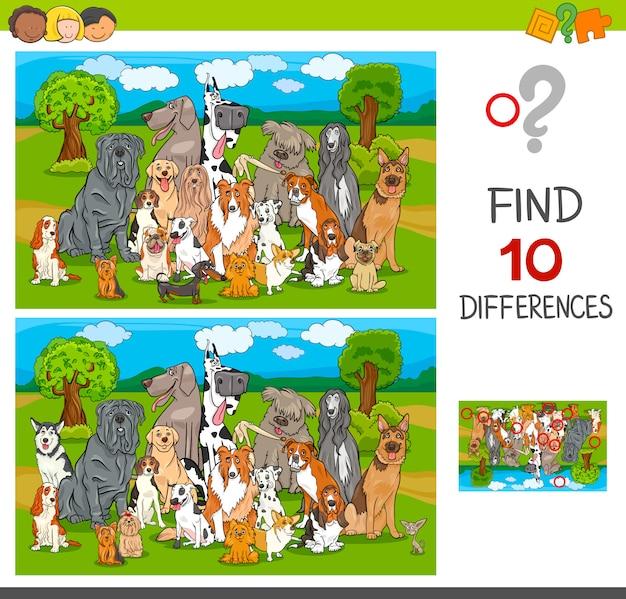 Найди отличия игры с породистыми собаками Premium векторы