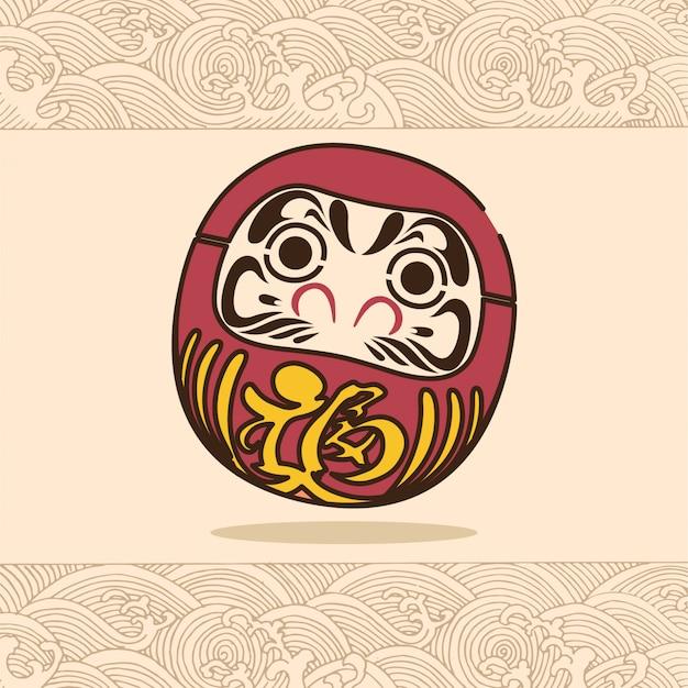 日本の祭り文化だるま Premiumベクター