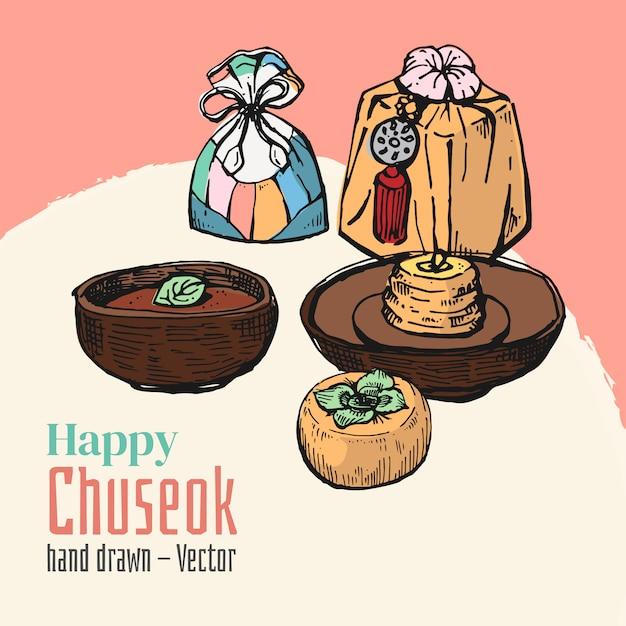 ハッピーチュソクの手描きの要素。中秋の満月祭りの背景。 Premiumベクター