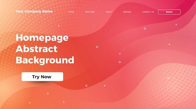 ホームページ抽象波カラフルな背景 Premiumベクター