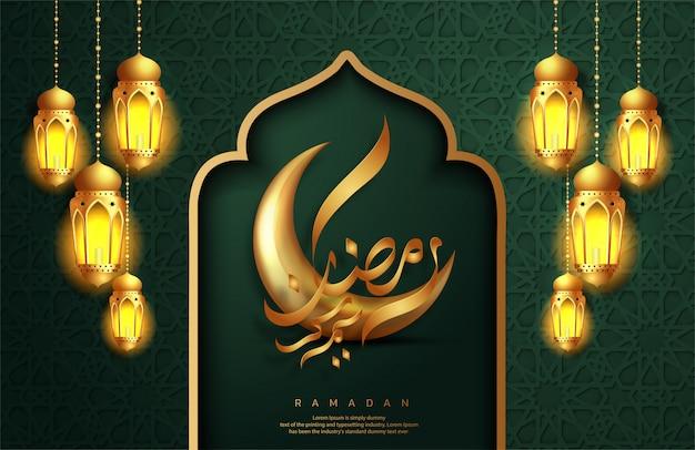 Рамадан карим дизайн поздравительных открыток. золотой полумесяц с арабской каллиграфией перевод текста «рамадан карим» и подвесные фонари рамадана. исламский праздник. Premium векторы