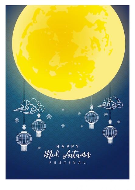 Счастливый праздник середины осени дизайн с фонарем и красивой полной луной Premium векторы