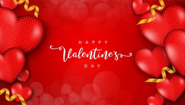 幸せなバレンタインデーのお祭りの背景 Premiumベクター