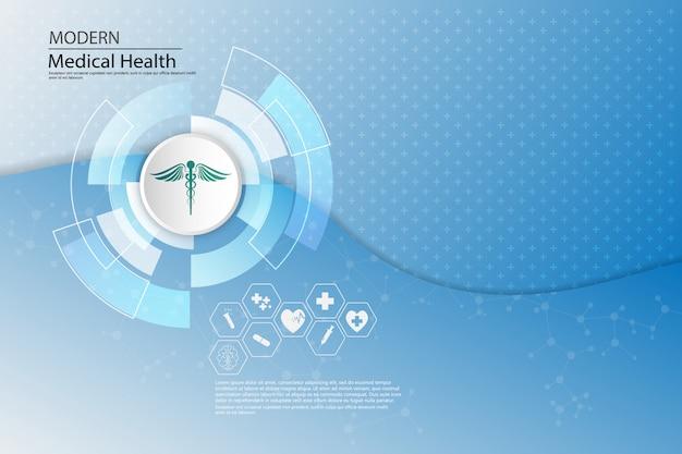 ベクトル抽象的な背景医療ヘルスケアコンセプトテンプレートデザイン Premiumベクター