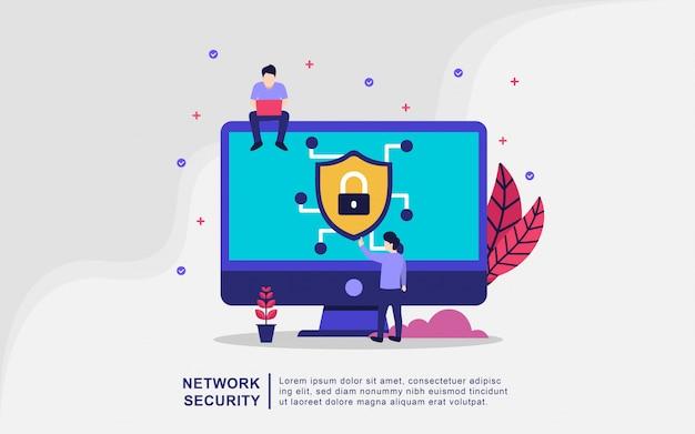 ネットワークセキュリティの図の概念 Premiumベクター