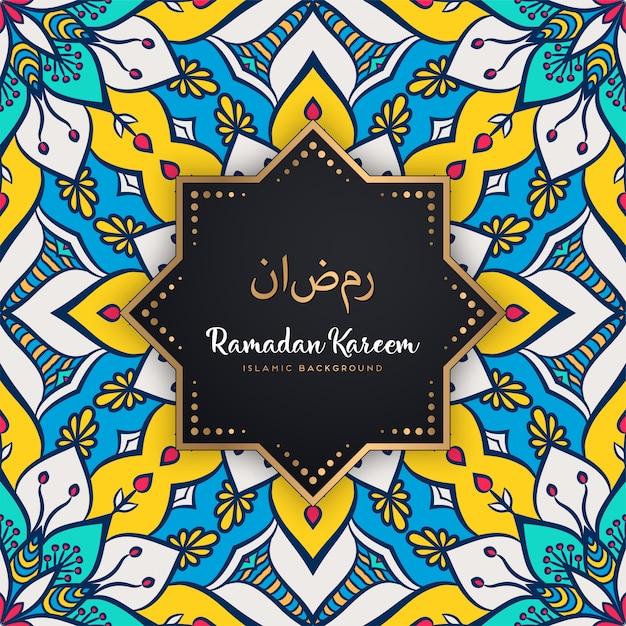 Красивая рамадан карим бесшовный фон фон мандалы Бесплатные векторы