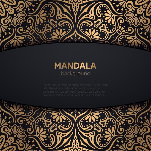 マンダラと豪華結婚式の招待状 無料ベクター