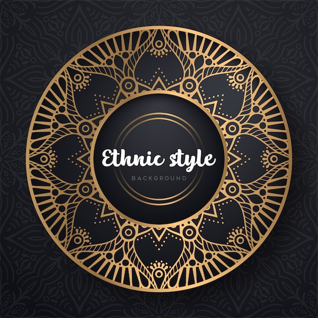 Исламский дизайн мандалы Бесплатные векторы