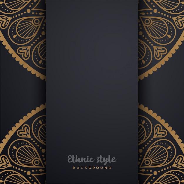 豪華なアラビア風デザイン 無料ベクター