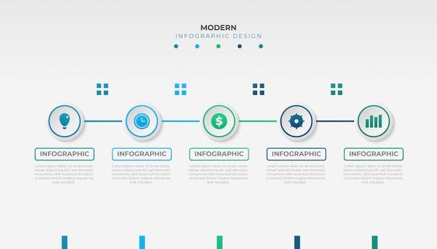 ビジネスプレゼンテーション、ワークフローレイアウトまたはフローチャートのモダンなインフォグラフィックテンプレートデザイン Premiumベクター